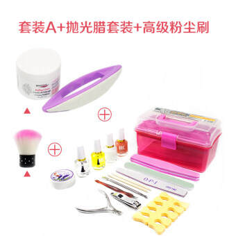 Armor surface grinding nail oil tool sets