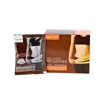 Beauty Buffet Coffee Diet Slimming (10 Sachets)