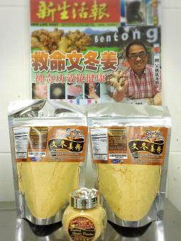 Harga Bentong Ginger King Powder 100g Offer