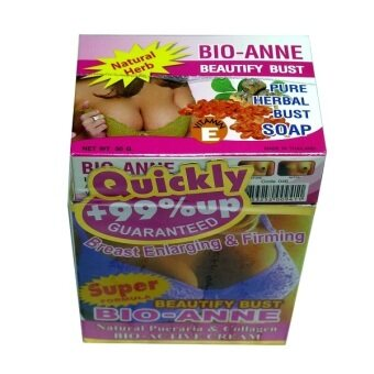 Bio-Anne Bio Active Breast Bust Up Cream (2 box x 60g) & Bio-Anne Bust Up Soap ( 2 x 50g)