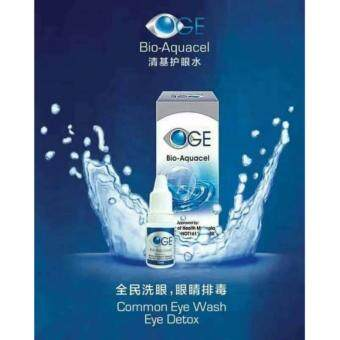 harga 2 bottle blue wizard sex drops price in malaysia