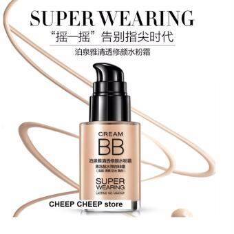 BIOAQUA Super Wearing BB Cream Concealer Long Lasting No Makeup Waterproof Moisturizing Brighten Foundation Natural Beauty 30ml