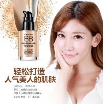 Bioaqua Super Wearing Persistent Water Flawless BB Cream 30ml (Light Beige)