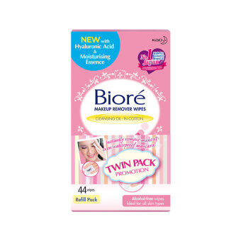 Harga BIORE Make Up Remover Wipes Twin Pack 2X44'S