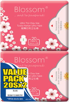 Harga Blossom Ultra Thin Day Use 24cm 2 x 20 Pads