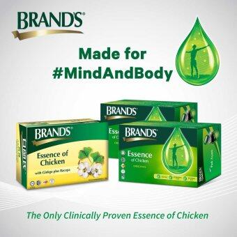 Harga BRAND'S(R) Essence of Chicken Twin Pack (2x 6's) + Bacopa Single Pack(1x6's) - 18 bottles x 70gm