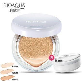 Harga BUY 1 FREE 1 !! Bioaqua Makeup Air Cushion CC BB Cream Skin care (Light Beige)