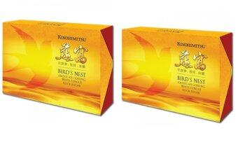 Harga [Buy 1 Free 1] Kinohimitsu Bird?s Nest (6?S FOC 6?S) - NEW PACKING