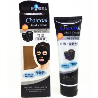 Charcoal Mask Cream Anti Blackhead, OIL CONTROL, Deep Cleaning Super Strength Peel Off (Blue)