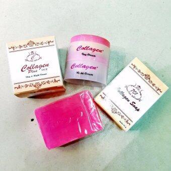 Collagen Plus Vit E Day Night Cream COMBO 2 IN