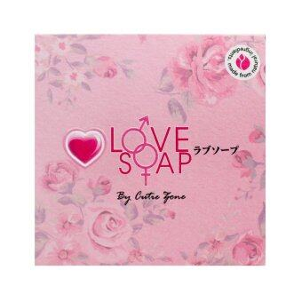 Harga Cutie Zone Love Soap 60g