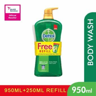 Harga DETTOL SHOWER GEL 950+250ML DAILY CLEAN