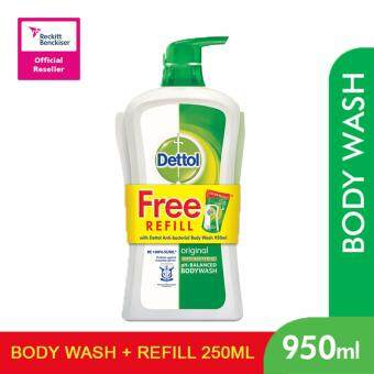 Harga Dettol Shower Gel 950ml+250ml Original