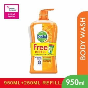 Harga DETTOL SHOWER GEL 950ML+250ML REENERGISE