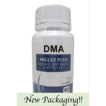 DM Aesthetics Hair Growth Formula