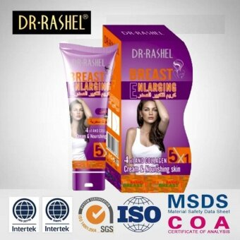 Harga DR-RASHEL NATURAL OIL BREAST ENLARGING CREAM 150g