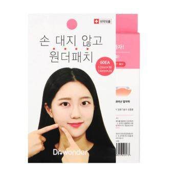Harga DR. Wonder Acne Trouble Clear Spot 60 Patches (12mm*36 Patches & 14mm*24 Patches)