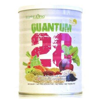 Earth Living Quantum 28 (Net Weight 850g)