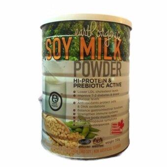 Earth Organic Hi-Protein & Prebiotic Active Soy Milk ...