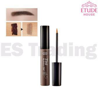 Harga Etude House Tint My Brows Gel 5g (#03 Gray Brown)