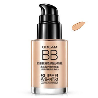 Harga Fancyqube Women's Fashion Beauty Makeup Accessories Facial Concealer Moisturizing Foundation BB&CC Cream 01