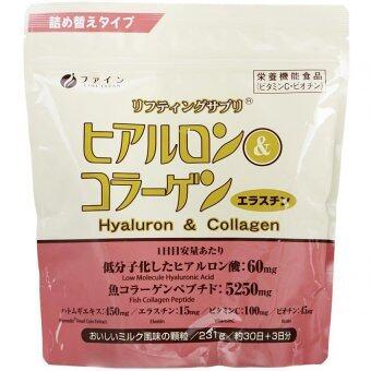 Fine Hyaluron Collagen 231g (Refill)