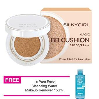 [FREE GIFT] SILKYGIRL Magic BB Cushion SPF 50/PA+++ (02 Natural Medium)