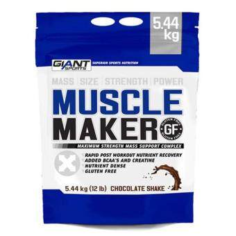 Harga Giant Sports Muscle Maker, Chocolate Shake, 12lbs