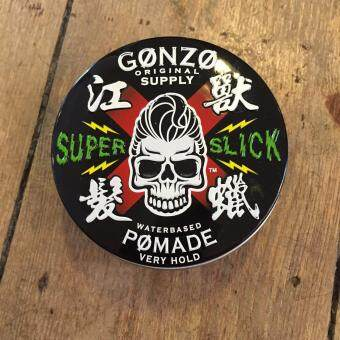 Gonzo Super Slick Waterbased Pomade (130g) - 2