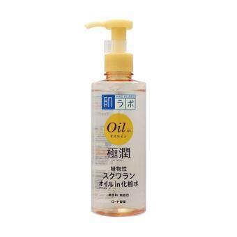 HADA LABO Oil-In-Lotion 220ml