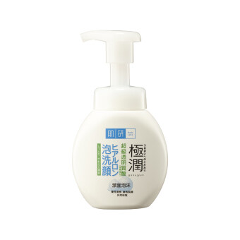 HADA LABO Super Hyaluronic Acid Foam Wash 160ml