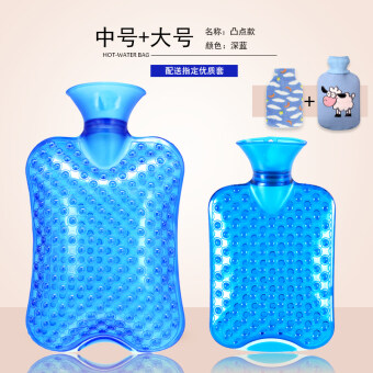 Hont PVC massage water hot water bag