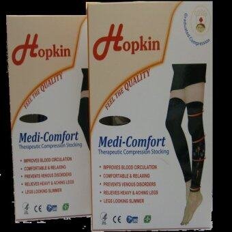 Harga Hopkin Compression Stocking Above Knee (Bundle of 2 Pack)