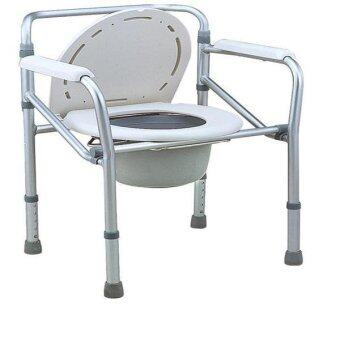 Hopkin Foldable Commode Chair Aluminium