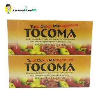 Harga TOCOMA 7sachets x10g (Mixed fruits and vegetable powder with lemon flavour) - 2 boxes