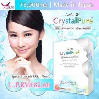 Harga AVALON CrystalPure 100% Japanese Fish Collagen Peptide