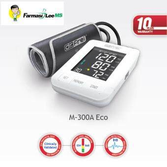 Harga Dr.Frei M-300A Blood Pressure Monitor (10 Year Local Warranty)