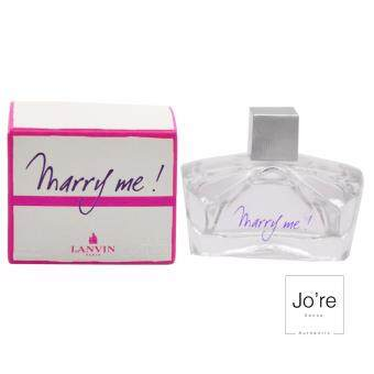 Harga LANVIN Marry Me EDP For Her 4.5ml [ Perfume Miniature ]
