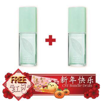Harga CNY Bundle Deal : Elizabeth Arden Green Tea EDP Women 100ml & Elizabeth Arden Green Tea EDP Women 100ml