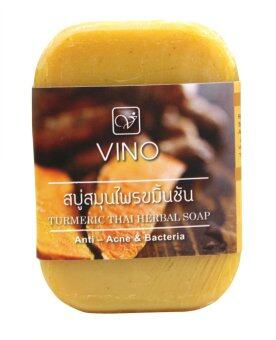 Harga Vino Turmeric Thai Herbal Soap