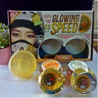 Harga Dermax Superskin (DMS) 360 GLOWING SPEED Whitening Turbo