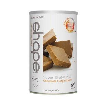 Harga Alpha Lipid Shape Up - Chocolate
