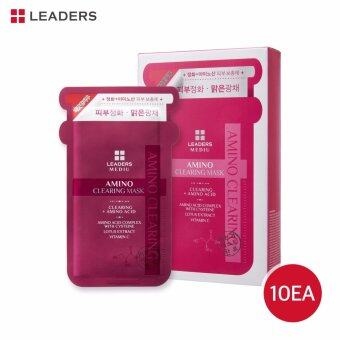 Harga Leaders Mediu Amino Clearing Mask (10 ea)