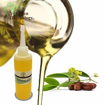 Harga Pure Jojoba Oil, Cold Pressed, Natural Carrier Oil 100ml