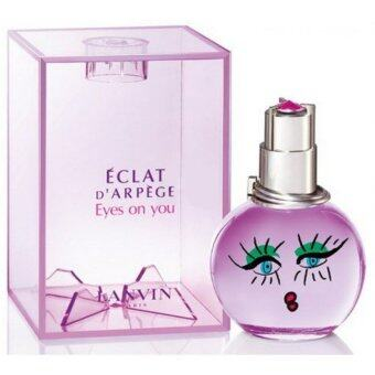 Harga Lanvin Eclat d'Arpège Eyes on You (Limited Edition) EDP 50ml