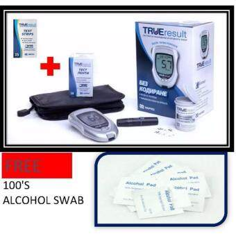Harga Nipro True Result (Lifetime warranty) Blood Glucose Monitor Meter Glucometer With 75 strips FOC 100's Alcohol Pads