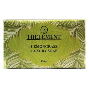 Harga Lemongrass Luxury Soap - 120gm±