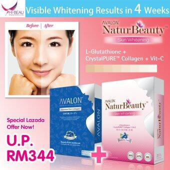 Harga AVALON Japanese Fish Collagen Blueberry & Avalon NaturBeauty Skin Whitening Bundle