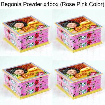Harga Hong Kong Traditional chinese Sam Fong Hoi Tong Begonia powder (Rose Pink Color) 4box/香港三凤海棠
