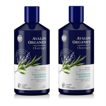 Harga Avalon Organics Biotin B-Complex Thickening Shampoo x2 - Hair Grow / Anti Hair Fall 414ml